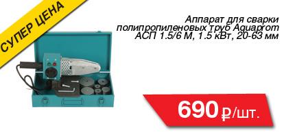 nasos-jemix-za-1199-%e2%82%bd