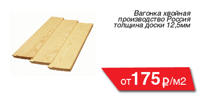 dveri-el-porta-za-2940-%e2%82%bd