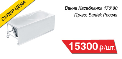 vanna-santek-za-15392-%e2%82%bd
