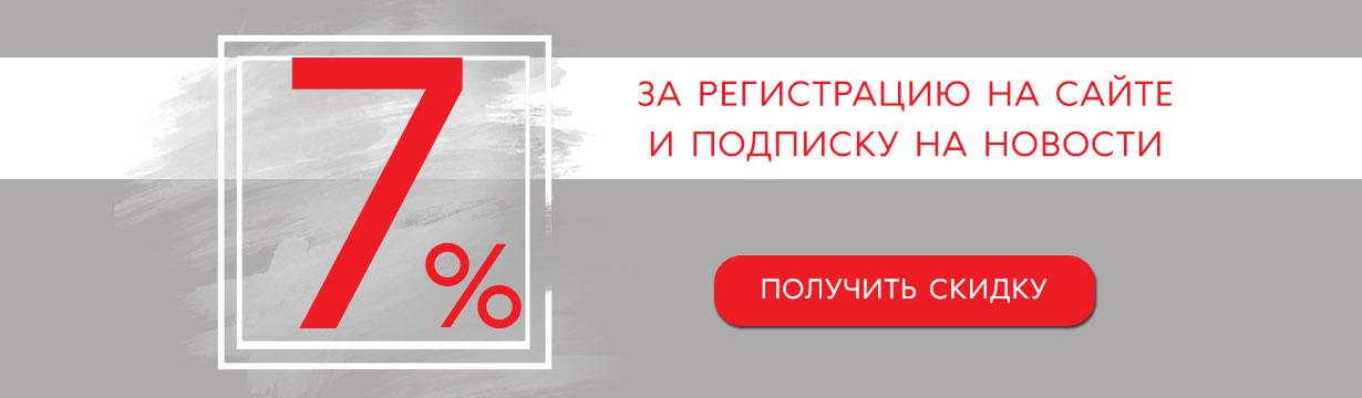 aktsiya-skidka-7